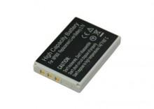 DM6331 Bateria do Nytech DS-8310 / DS-8210 / DS-7210 (750mAh, 3.6V - 3.7V) litowo-jonowa