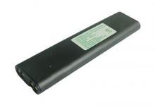 Akumulator do laptopa COMPAQ Contura 420