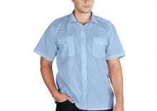 KWSKR - koszula robocza