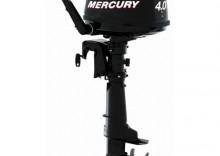 Silnik zaburtowy Mercury 4 M