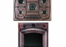 NARDI FRX 460 BR - DH 55 BAVDR - Piekarnik elektryczny + płyta gazowa. Styl Retro.Kolor miedziany. DOSTĘPNY W MAGAZYNIE