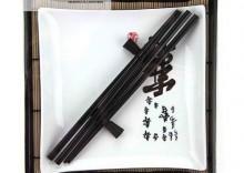 Zestaw talerzy japońskich, dla 2 osób