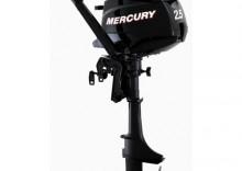 Silnik zaburtowy Mercury 2,5 M