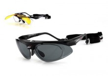 Okulary sportowe S-70