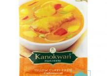 Pasta Curry Żółta 50g