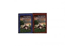 Komplet: Pamiętniki wampirów. Sezon 1. Cz. 1 i 2