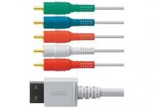 kabel komponentowy Wii