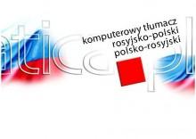 Komputerowy tłumacz rosyjsko-polski, polsko-rosyjski Translatica 7